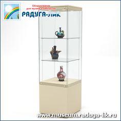 Музейная витрина с полками, тумбой и со съёмными стёклами